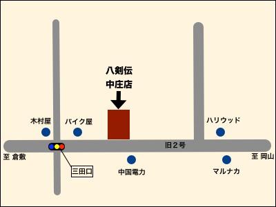 中庄店地図