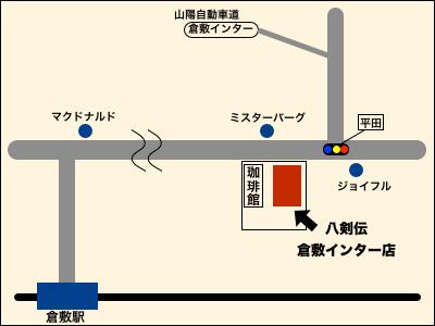 倉敷インター店地図