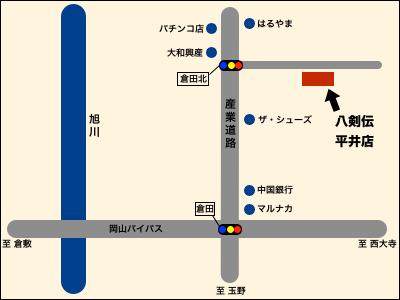 平井店地図