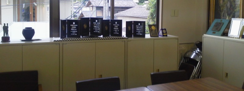本社会議室