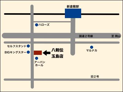 玉島店地図