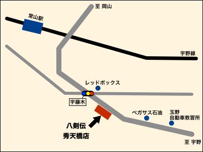 秀天橋店地図